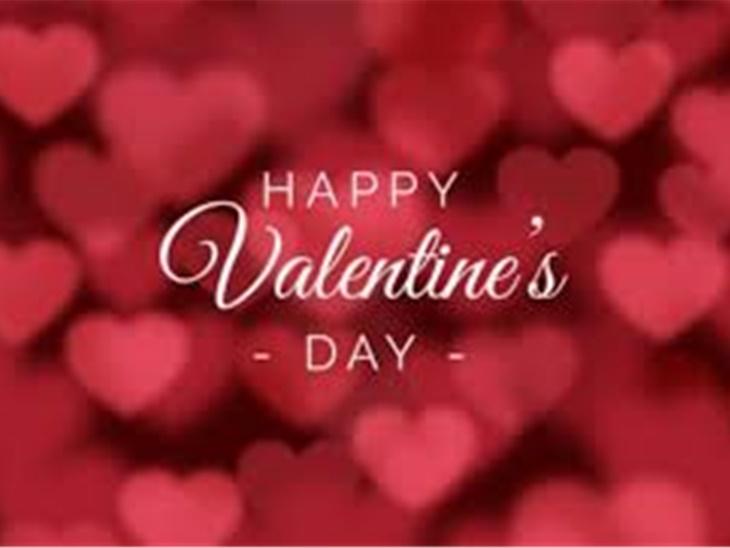 Leggi blog | San Valentino 2020